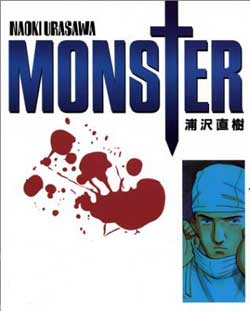 Ethics thriller Monster is particularly of potential interest to AICN ...