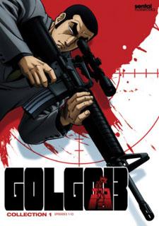 Golgo 13 affiche