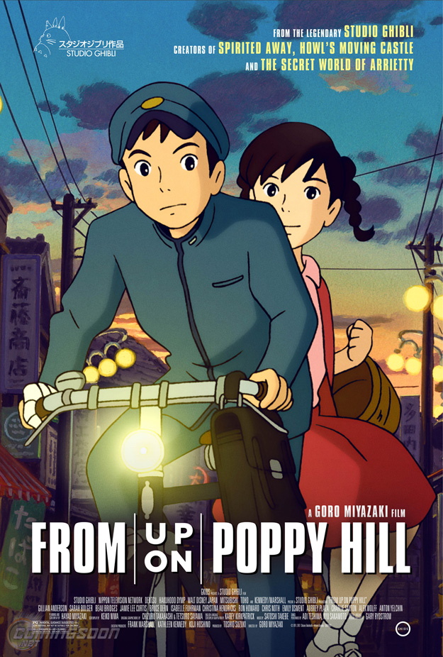 from up on poppy hill NEW POSTER