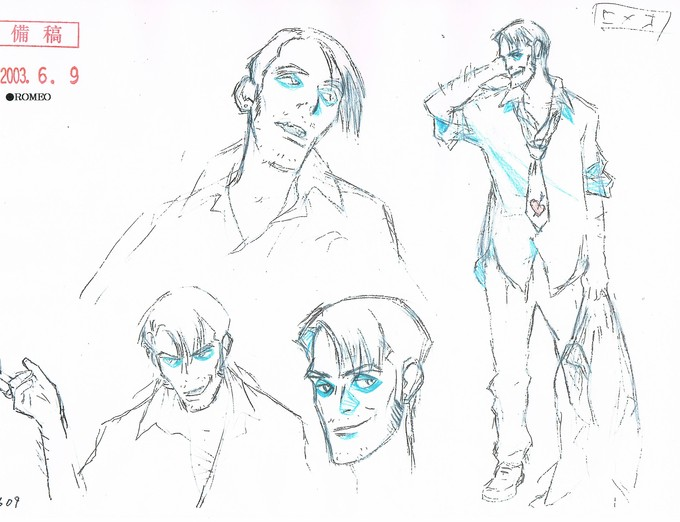 Snake Plissken anime - Romeo