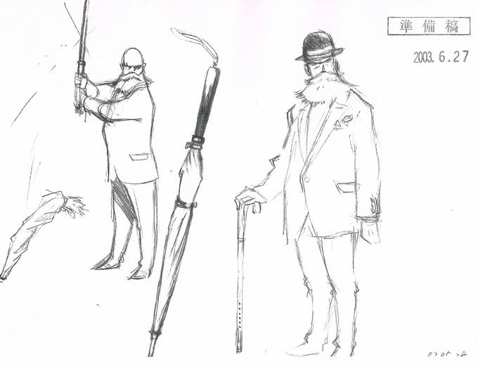 Snake Plissken anime - umbrella guy