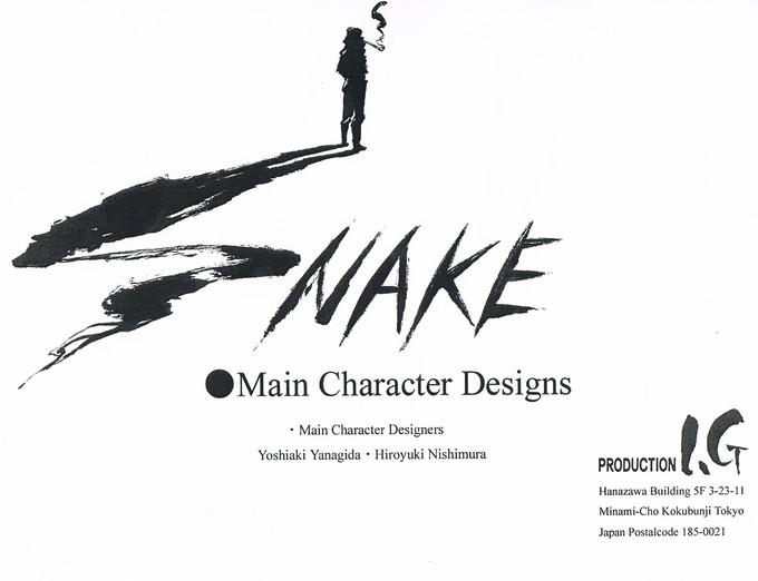 Snake Plissken anime docket art