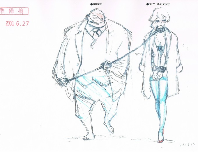 Snake Plissken anime - Biggs