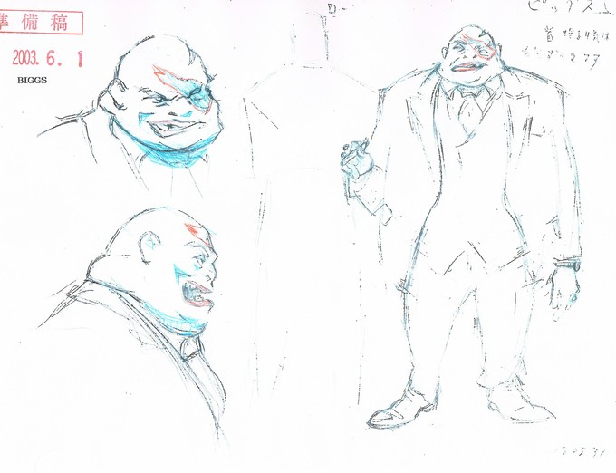 Snake Plissken anime Biggs 2