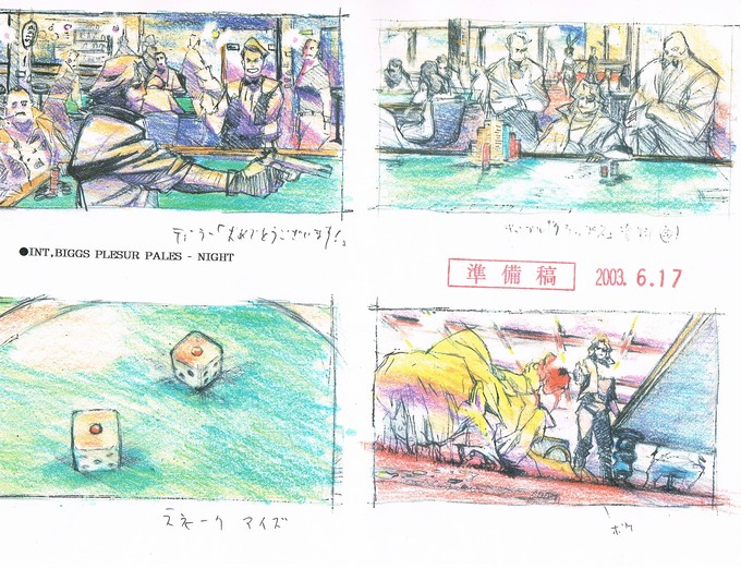 Snake Plissken anime (4)