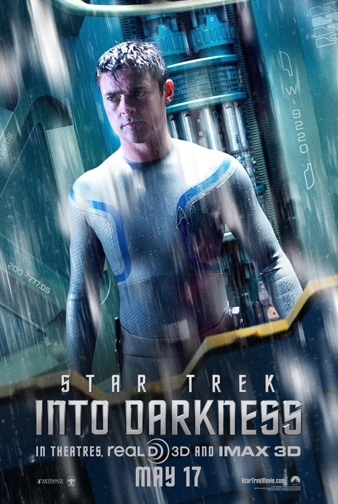 STAR TREK INTO DARKNESS - McCoy