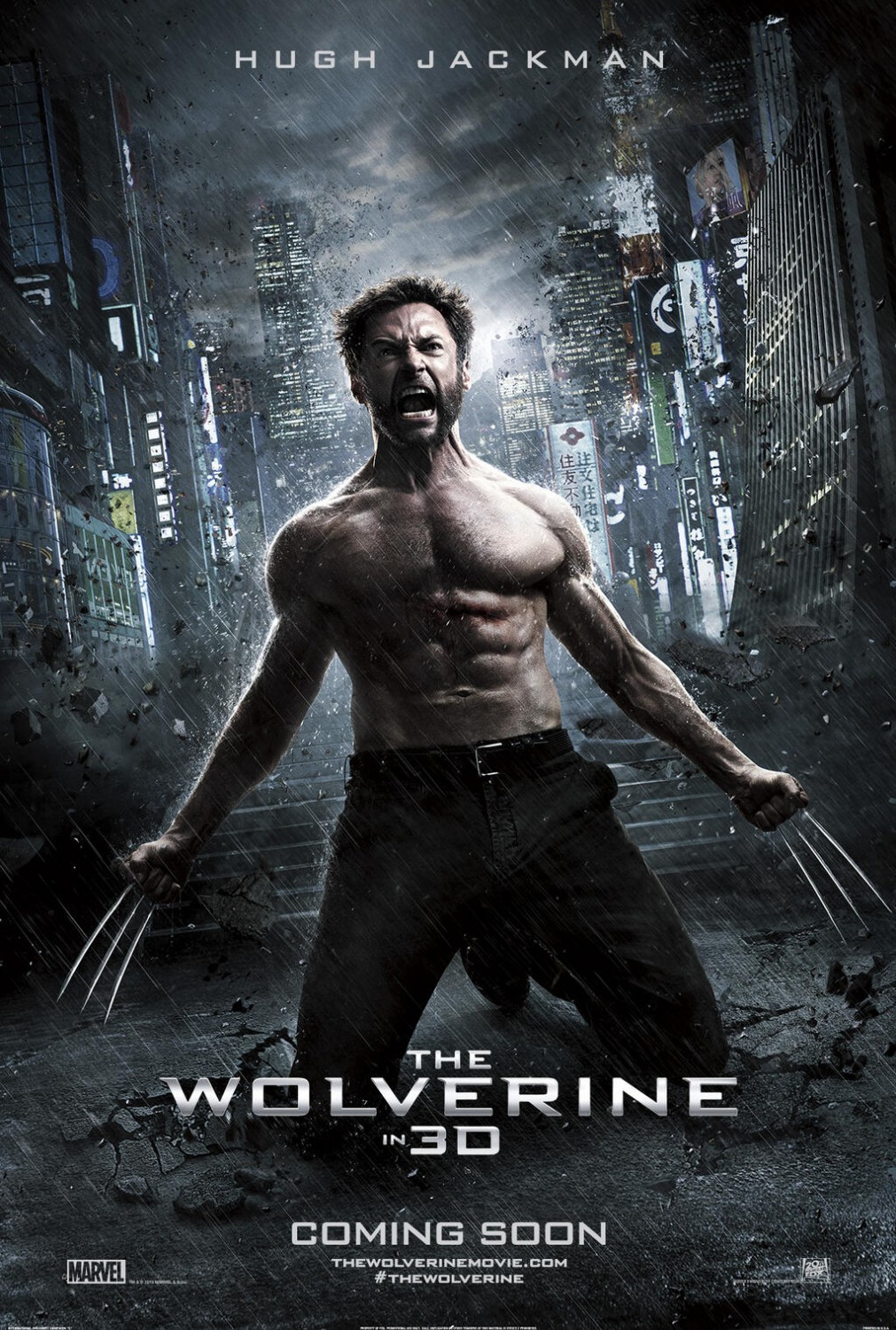 THE WOLVERINE International One Sheet #1