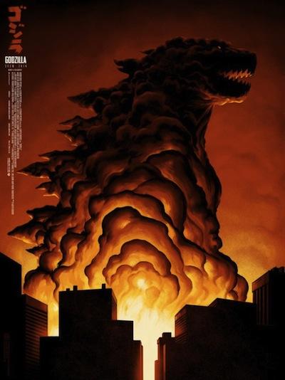 Godzilla Mondo Poster