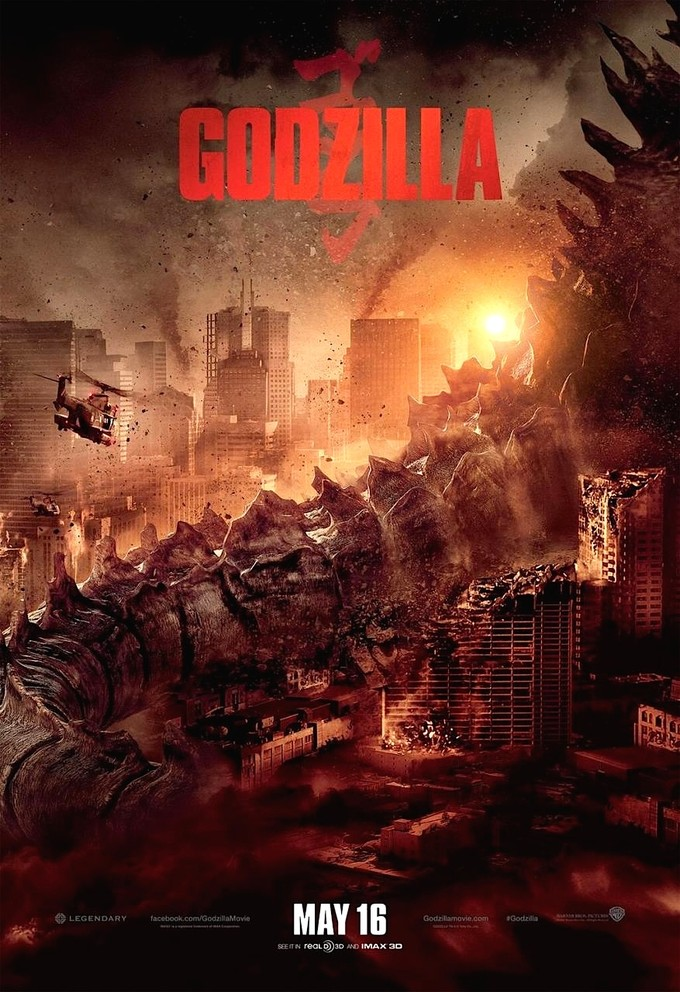 GODZILLA - March 2014 poster