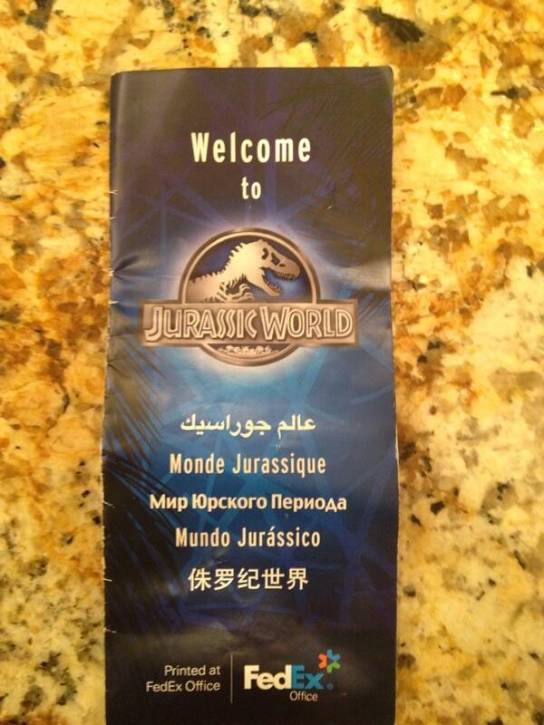 JURASSIC WORLD pamphlet