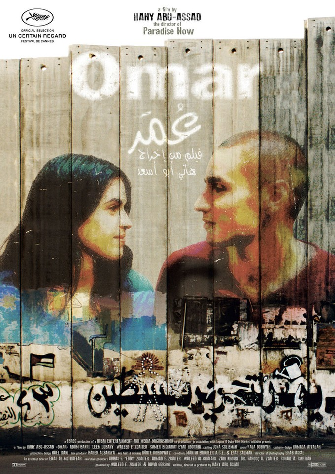 aMOAR movie poster