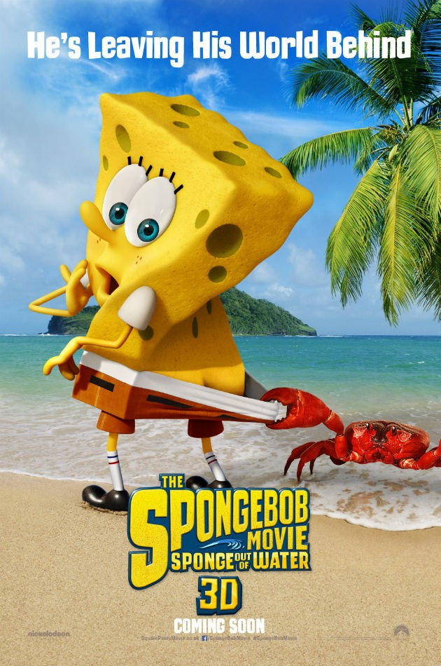 SB2 movie poster