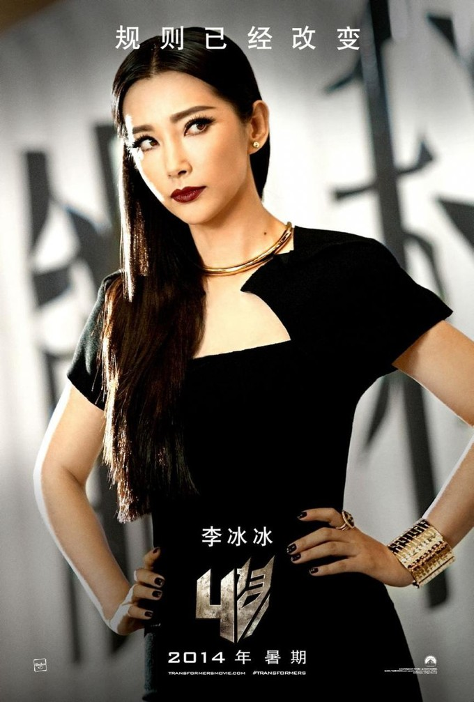 TRANSFORMERS: AGE OF EXTINCTION - Li Bingbing