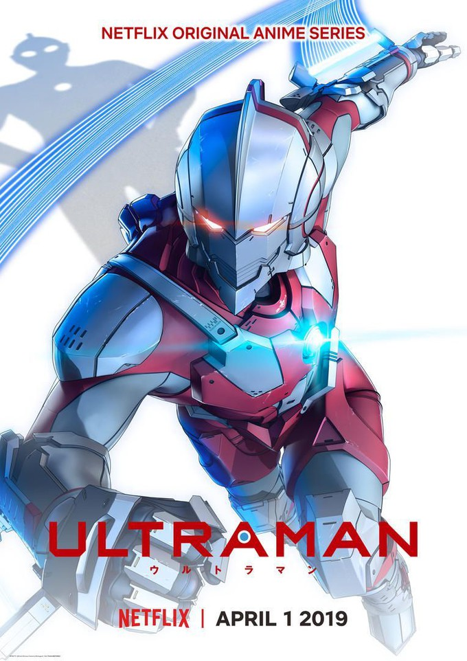 See The Trailer For Netflixs Ultraman Anime Series
