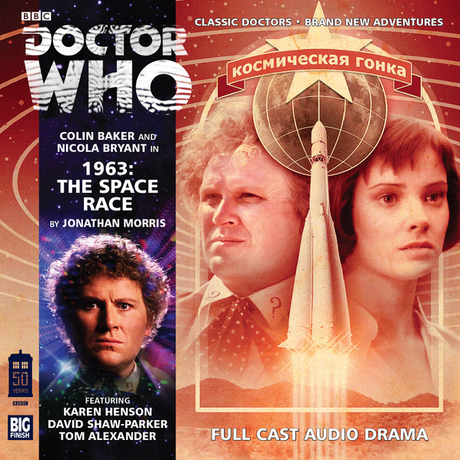 DOCTOR WHO: The Space Race Big Finish Audio