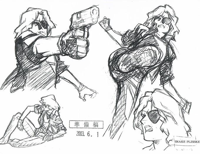 Snake Plissken anime form