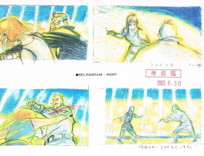 Snake Plissken anime