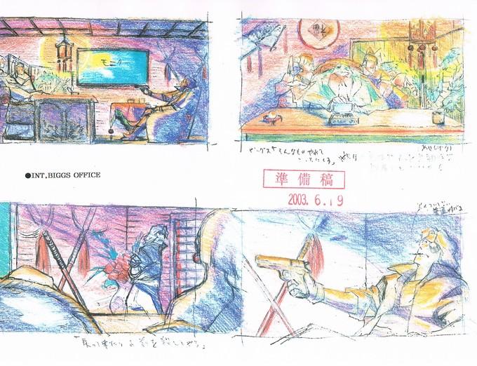 Snake Plissken anime (5)