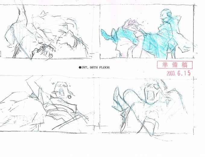 Snake Plissken anime scenes