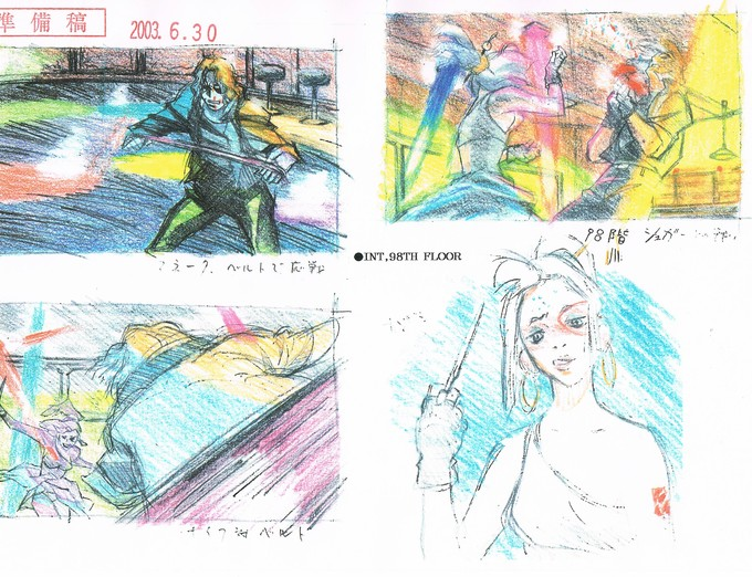 Snake Plissken anime scene (9)