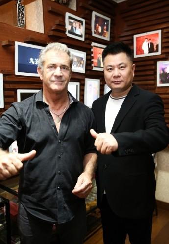Gibson and Dr. Shi Jianxiang