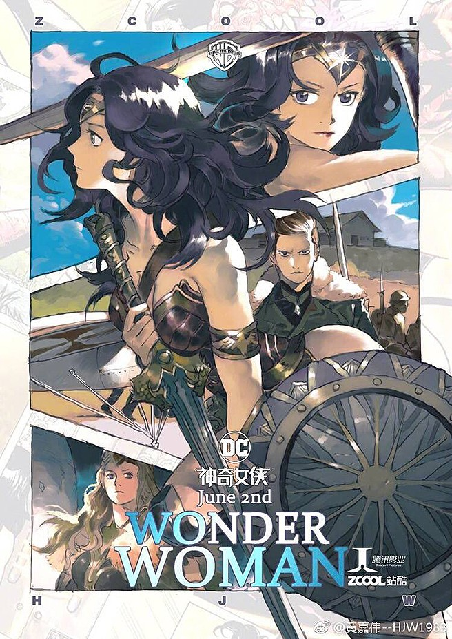 Chinese Poster For WONDER WOMAN Goes Awesomely Anime