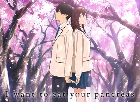 Big Eyes Reviews I Want To Eat Your Pancreas